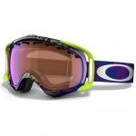 Oakley Airbrake polished white Brown Shade