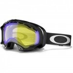 Oakley Shaun White A-Frame illusion stripes