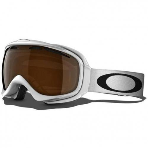 Oakley Elevate Polished White
