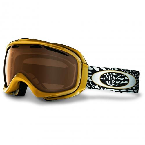 Oakley Elevate yellow