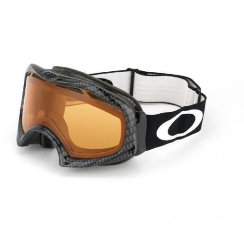 Oakley Sportbrille Catapult OO 7039 57-467