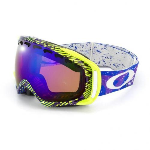 Oakley Sportbrille Crowbar OO 7005 57-382